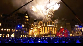 Afbeelding van Turn on the Lights 2014