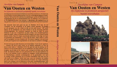 Jacobijne van Campen & Evert Pieter van der Veen