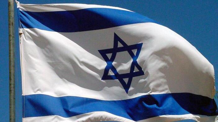 Afbeelding van aflevering: Waarom zo verdeeld over Israël?