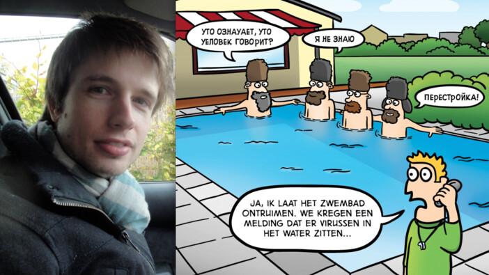 Afbeelding van aflevering: Tjarko Evenboer