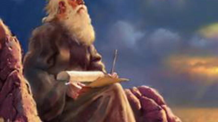 Afbeelding van aflevering: De Openbaring aan Johannes