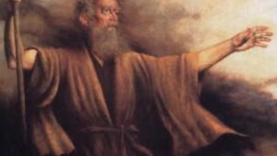Afbeelding van aflevering: Profeten in het Oude en Nieuwe Testament