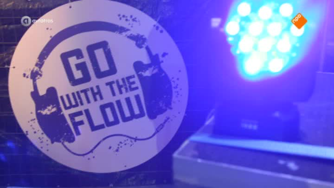 Go With The Flow - Go With The Flow