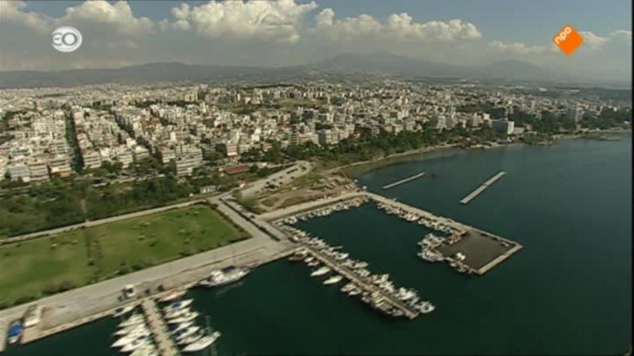 Rail Away - Griekenland: Thessaloniki-alexandropoulis