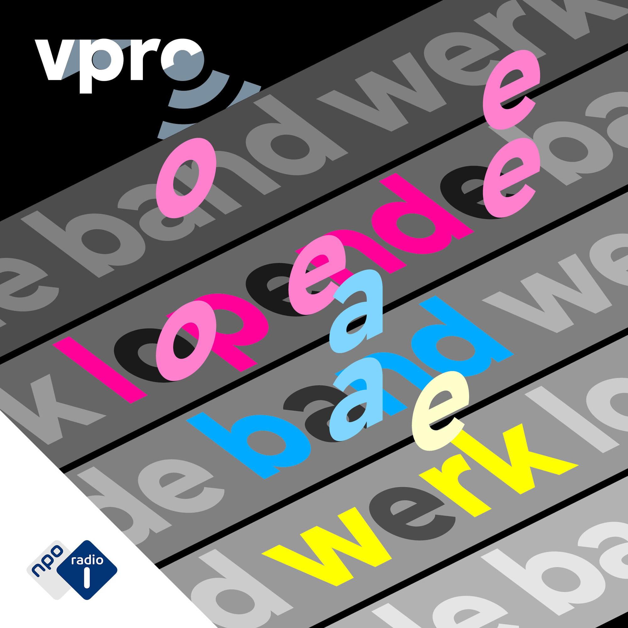 Lopendebandwerk logo