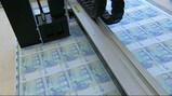 Hoe wordt papiergeld gemaakt?