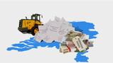 Wat is het Binnenlands Nationaal Product?
