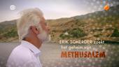 Erik Scherder zoekt