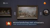 Het pronkstuk van Nederland