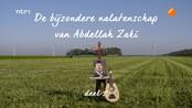 De bijzondere nalatenschap van Abdellah Zaki De bijzondere nalatenschap van Abdellah Zaki