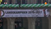 NOS Sport Huldiging Feyenoord