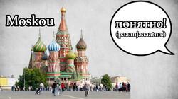 Rusland in het kort: Groot en koud