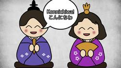 Japan in het kort: Ochtendgymnastiek in kimono