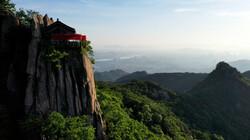 De wereld rond: Zuid-Korea