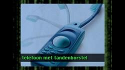 Techno-Bits III: Communicatie: Hybride producten & Digitale archieven