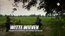 Koen Kampioen - De Witte Wieven