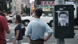 Vpro Tegenlicht - In De Macht Van China
