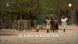 Kerkdienst Vanuit... - Vertalers Presenteren Bijbel Voor Botswana