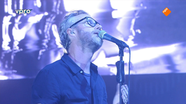 The National - Lowlands 2019
