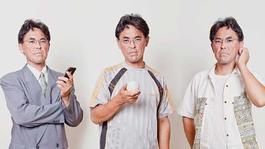 Vpro's Import - Familie Te Huur - Vpro Import