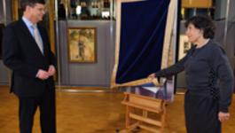 Sterren Op Het Doek - Jan Peter Balkenende