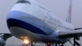 De Luchthaven - Een Ernstige Breuk & Een Schoenverkoper