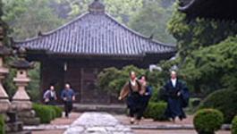 Het Pad - Een Vreemdeling In Een Japans Zenklooster