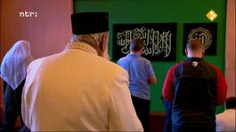 Imam Achter Tralies - Imam Achter Tralies