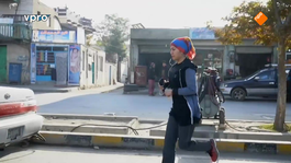 Fitgirls in Afghanistan