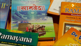 Hindoestani Sangeet En De Shastra - Hindoestani Sangeet En De Shastra