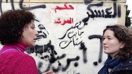 De Vrijheid Van Tahrir - Hoop En Liefde