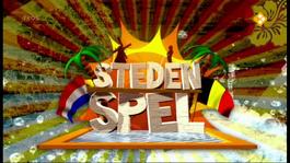 Stedenspel - Amsterdam-antwerpen