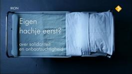 Lux - Eigen Hachje Eerst?