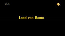 Land Van Rama - Land Van Rama 1