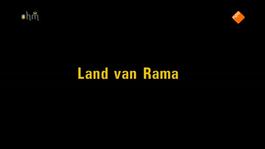 Land Van Rama - Land Van Rama 3