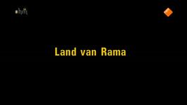 Land Van Rama - Land Van Rama 5
