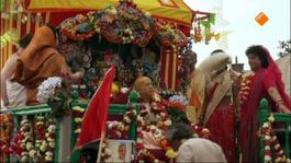 Krishna Janamashtami - Krishna Janmashtami 2013