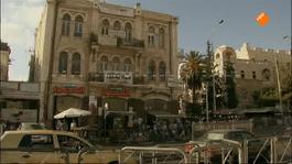 - Jeruzalem, De Heilige Stad