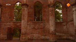Lux - Op Zoek Naar Wat Ons Heilig Is: Rituelen