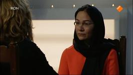 Het Vermoeden - Shirin Musa