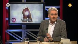 Kruispunt - Rapport Commissie Deetman