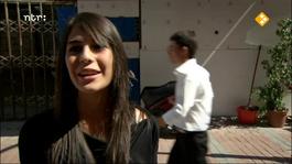 Tante In Turkije - 16-08-2011