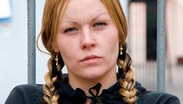 Vreemde Tralies - Wendy Van Lien - Vreemde Tralies