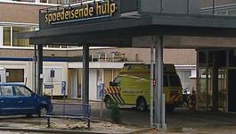 Ingang Oost - Amersfoort (3)