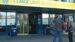 Ingang Oost - Zoetermeer