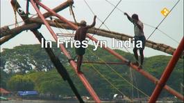 Fryslân Dok - Een Fries In India (2)