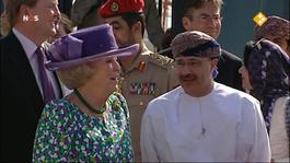 Nos Koningin Beatrix In... - Nos De Koningin In Oman En Emiraten