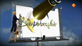 Bananasplit - Florian Silbereise