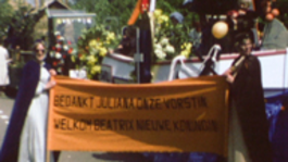 Mijn Band Met Oranje - Mijn Band Met Oranje - Aflevering 1