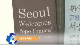 NPO Spirit 2014 Uniek pausbezoek aan Azië
